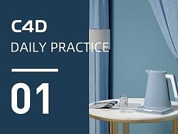 【C4D作品01】C4D多色热水壶产品场景渲染