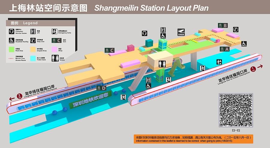 地铁站空间示意图|信息图表|平面|榻榻米 - 原创设计图片