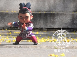 (演义秦风)中国节气——秋分
