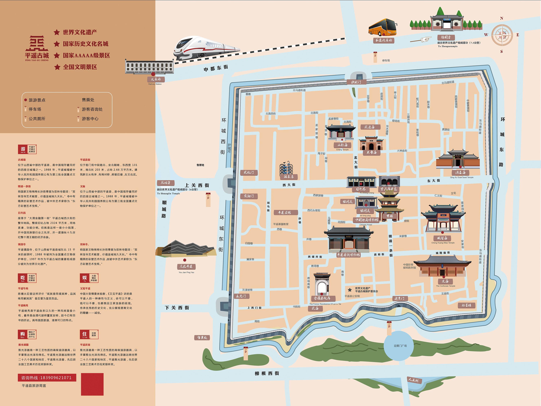 自绘平遥古城地图