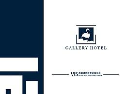 画廊酒店VIS设计