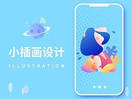 插畫設計(三)