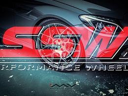 【·MV】SSW.轮毂品牌广告片