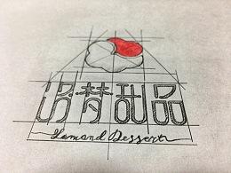 洛梦甜品logo设计