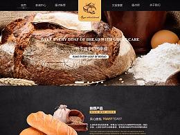原麦面包企业官网