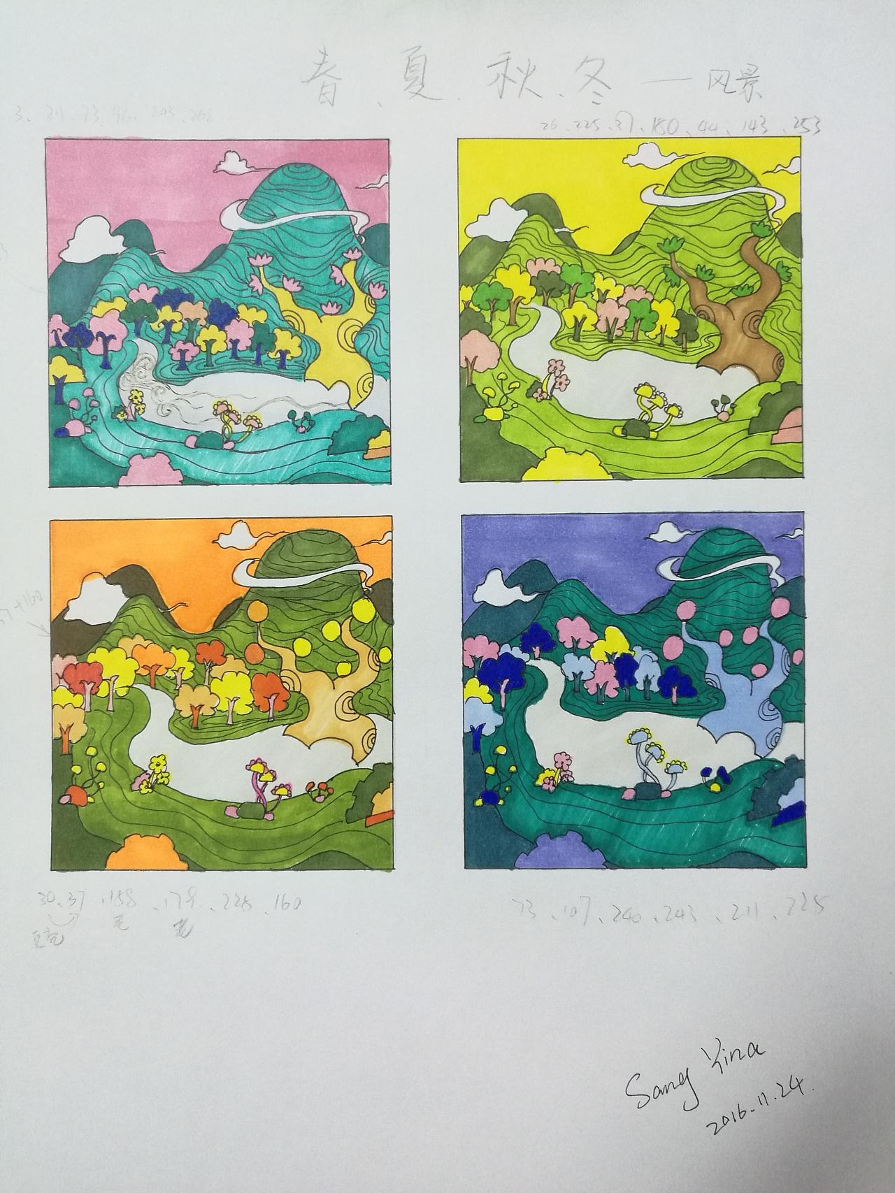 部分考研手绘作品视觉传达专业