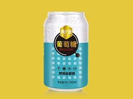 葡萄糖补水液包装设计 运动饮料包装设计 饮料包装设计