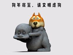 末匠+逗兽记|网红狮子,一堆表情奉上~