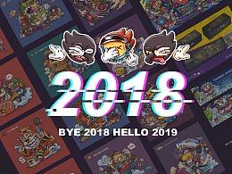 2018年度商业插画总结