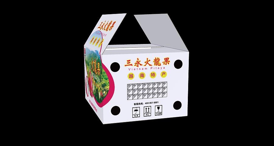 三永白心火龙果大包装箱(23kg)|包装|平面|古木蓝桥图片