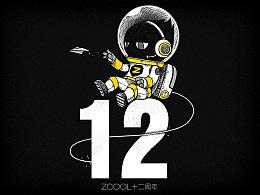 ZCOOL12