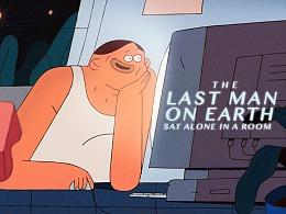 地球上最后一個男人