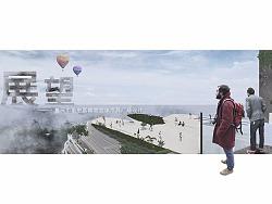 毕业设计《展望—重庆市渝中区综合立体市民广场设计》