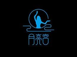 一款夜总会logo设计