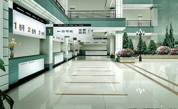 人民医院标志设计公司、健康和谐的医院徽标设