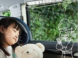 龙膜车窗膜朋友圈海报