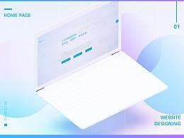 教育类产品展示官网设计