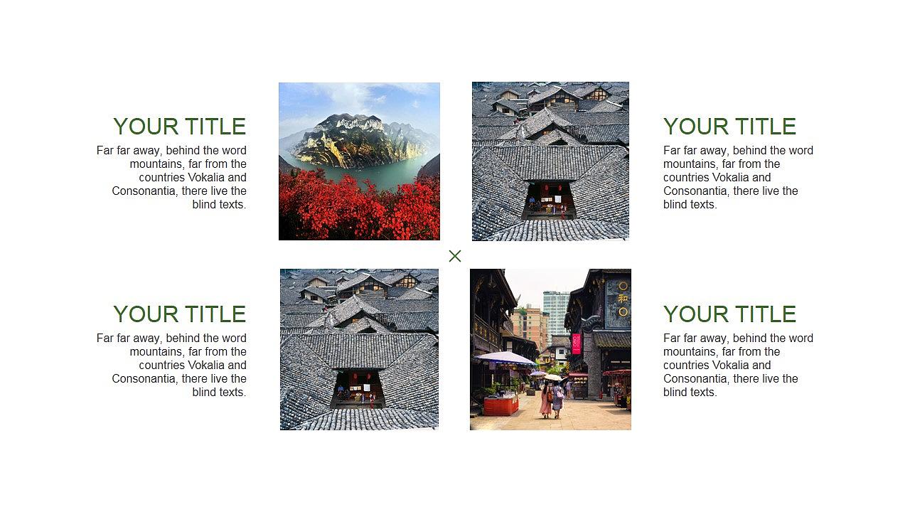 攻略成都印象澳门旅游攻略旅游风土人情介绍P四川自助游自由行旅行魅力图片