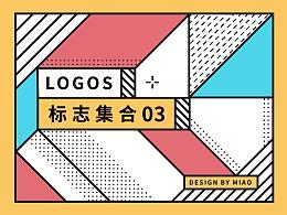 LOGO || 标志集合03