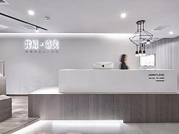 独尊建筑摄影:VANNYLOVE 梵尼·洛芙珠宝定制店