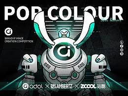 ADOL-Robot