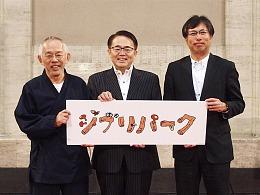 logo评测 宫崎骏告诉你漫画也可以是logo