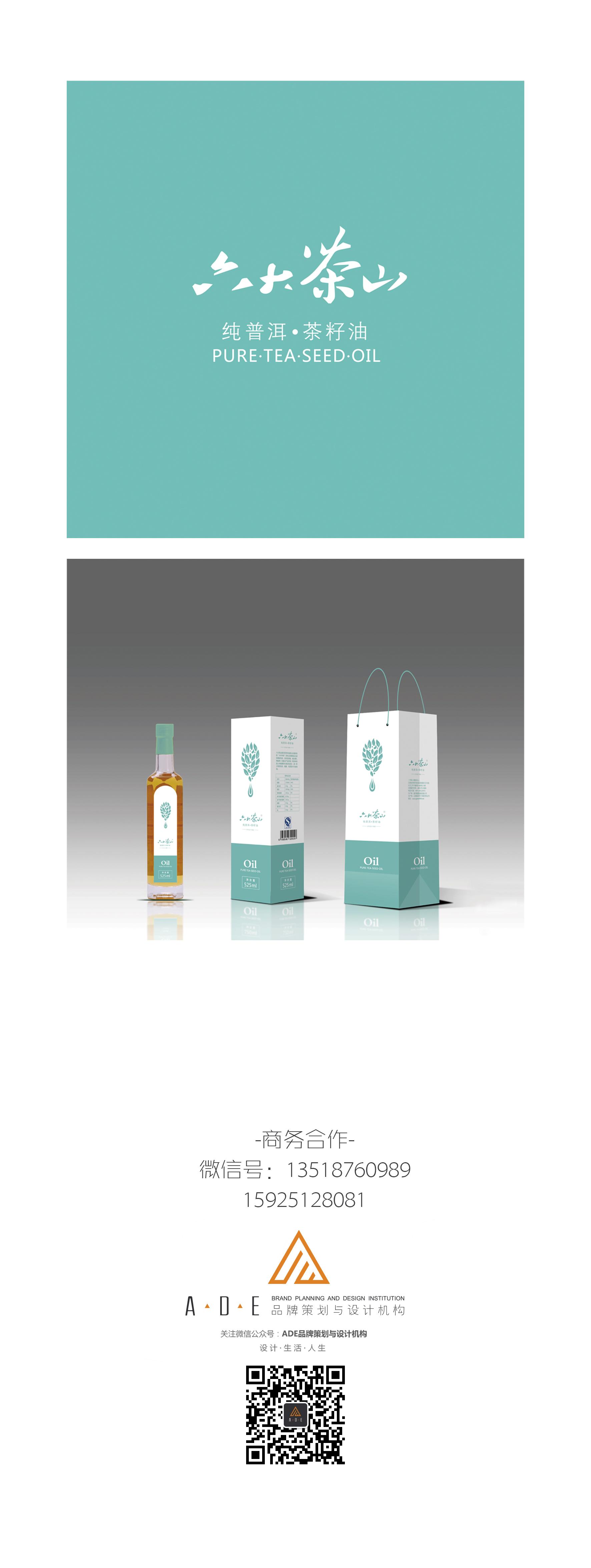 品牌沟通推广,品牌营销策划,vi设计,包装设计,广告创意,文案表现等.图片