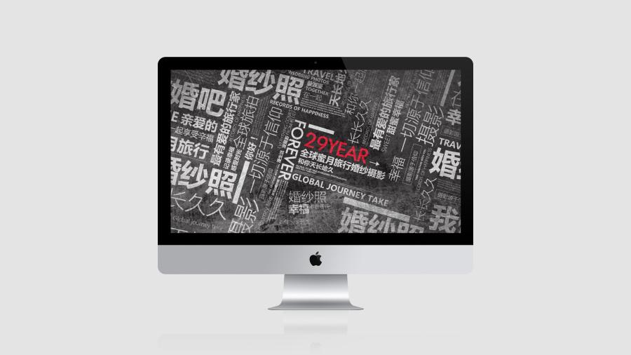 天长地久婚纱摄影首页 电子商务/电影 商城 v电影网页博物馆上海图片