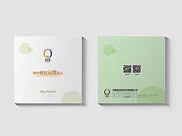 昆明画册设计/公司画册设计/昆明宣传册设计-宣传画册