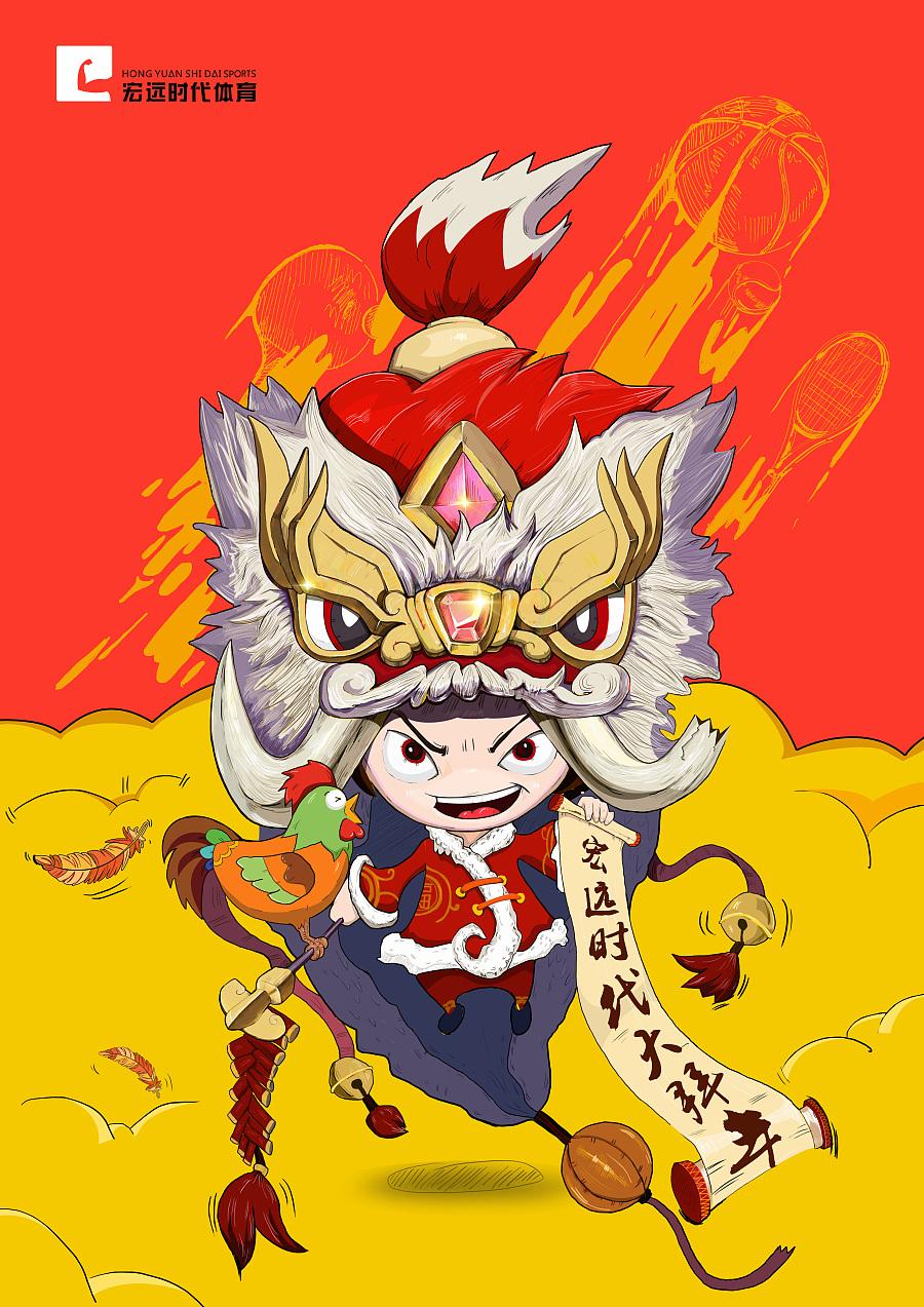 原创作品:手绘春节海报
