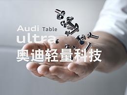 Audi Cube 2013-ultra Table