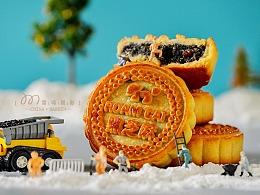 《漫步猫月饼》哈尔滨雷鸣摄影 美食美女环境 商业摄影