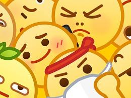 有内味儿了 | QQ黄脸表情进化日记