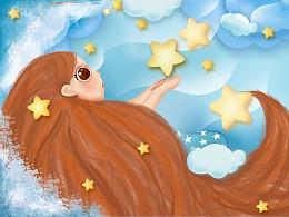 女孩梦想里的星星