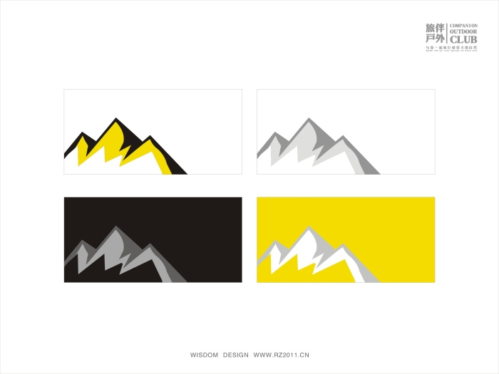 旅伴户外品牌视觉形象设计 / companion outdoor club图片