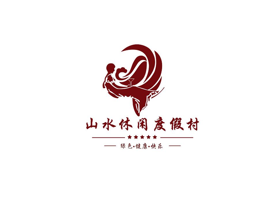 徐州山水休闲度假村|平面|标志|jingxifa - 原创作品图片