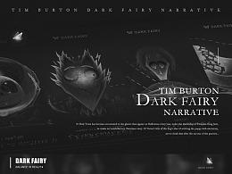黑暗童话-诡诞的和谐