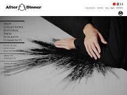 Afterdinner服饰品牌网页版式设计B