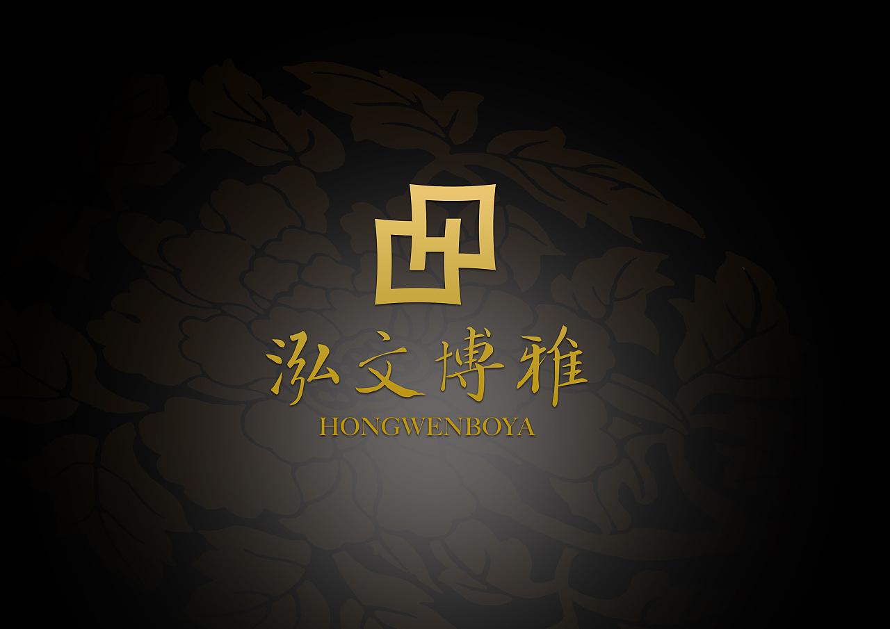 泓文博雅logo设计南方cass绘制曲线图片