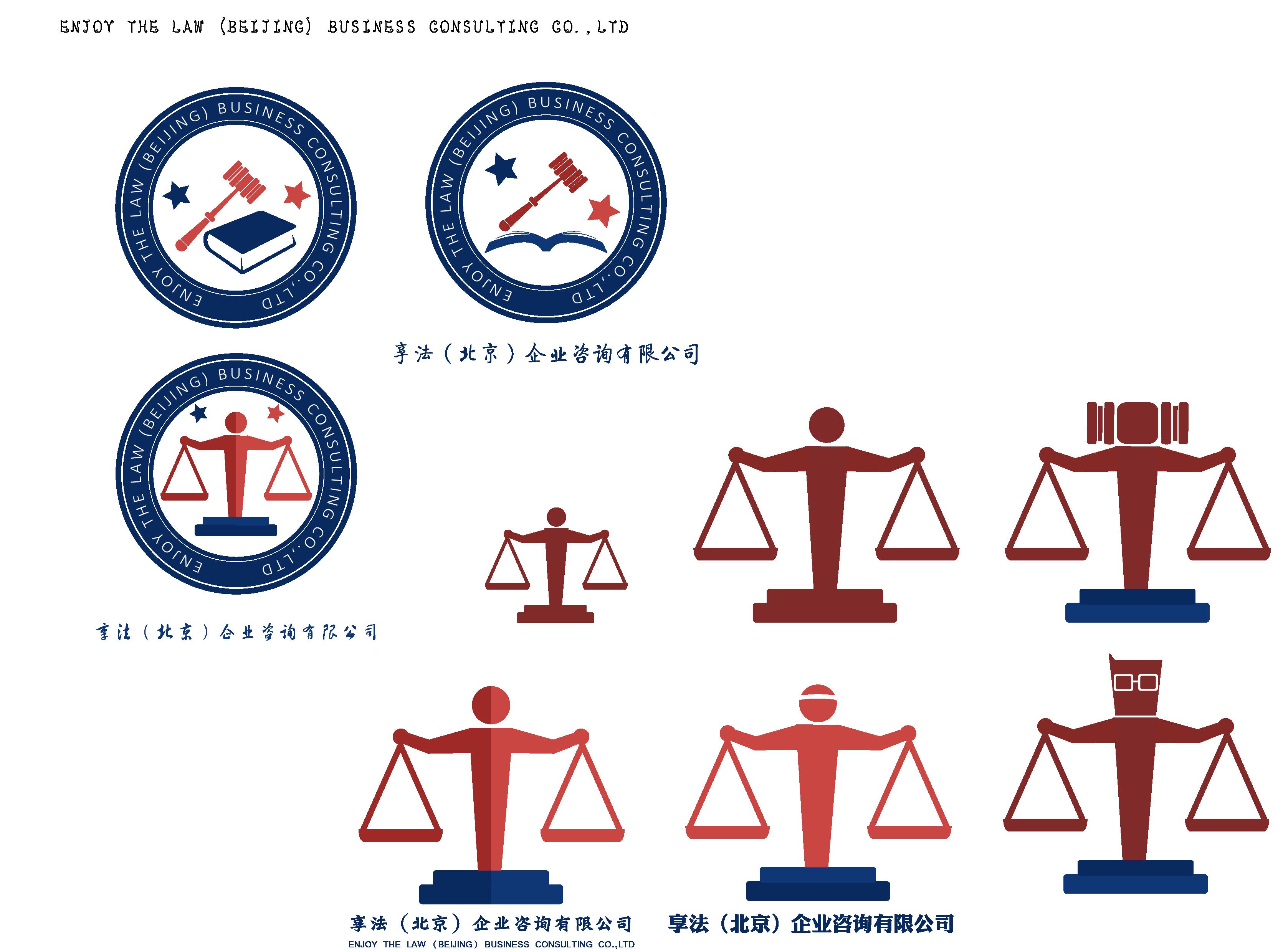 法律事务所 法律logo 天平 锤子 法书图片
