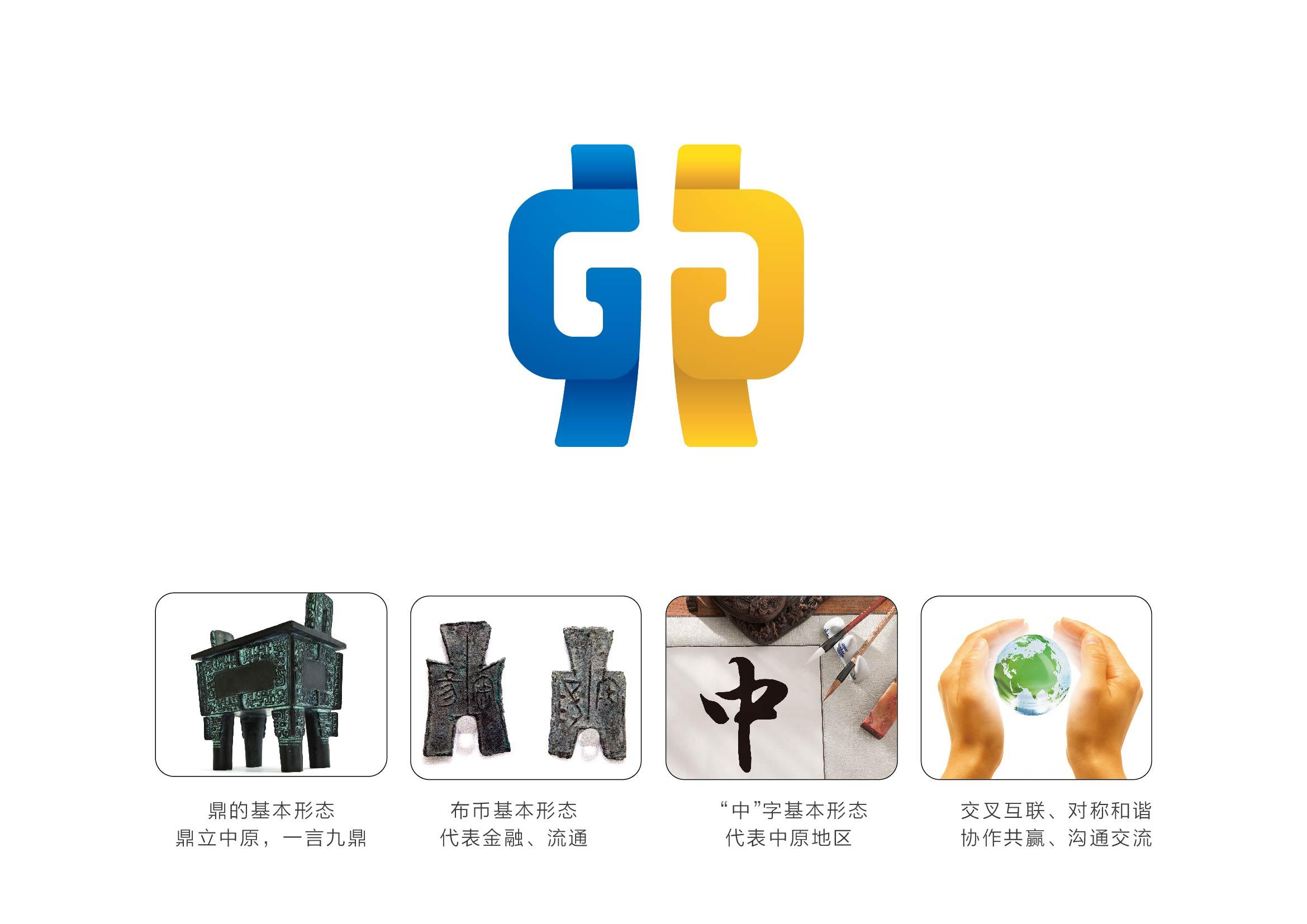鼎盛中原消费金融品牌形象设计