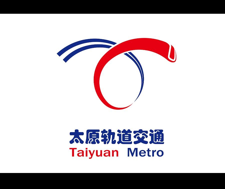 山西太原地铁logo