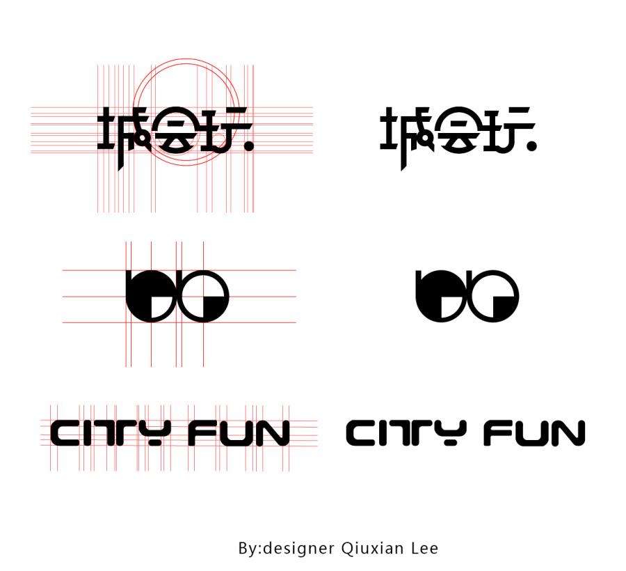 城玩成人v成人 字形/世界 字体 嗅字体-原创设室内设计平面考研图片