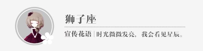 查看《【花花姑娘·倒影】彼岸花姑娘,时光发亮》原图,原图尺寸:663x169