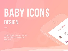Baby Icon Design