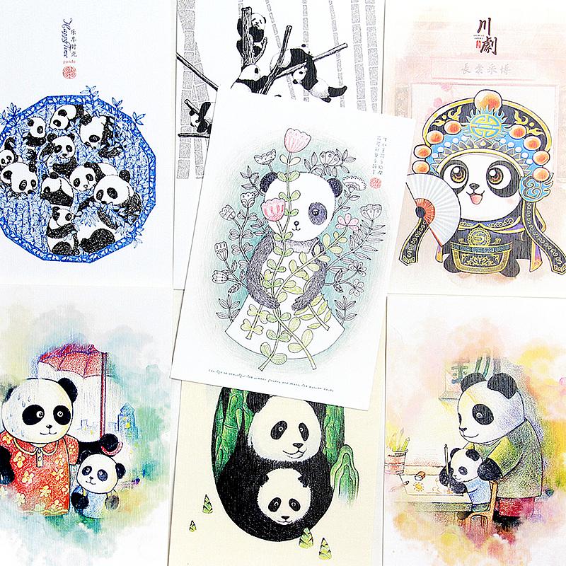 成都熊猫手绘漫画