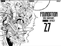 BHQS系列#Foundation#基地#太空冒险系列