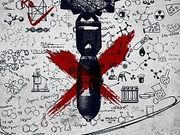 《西南联大》概念海报