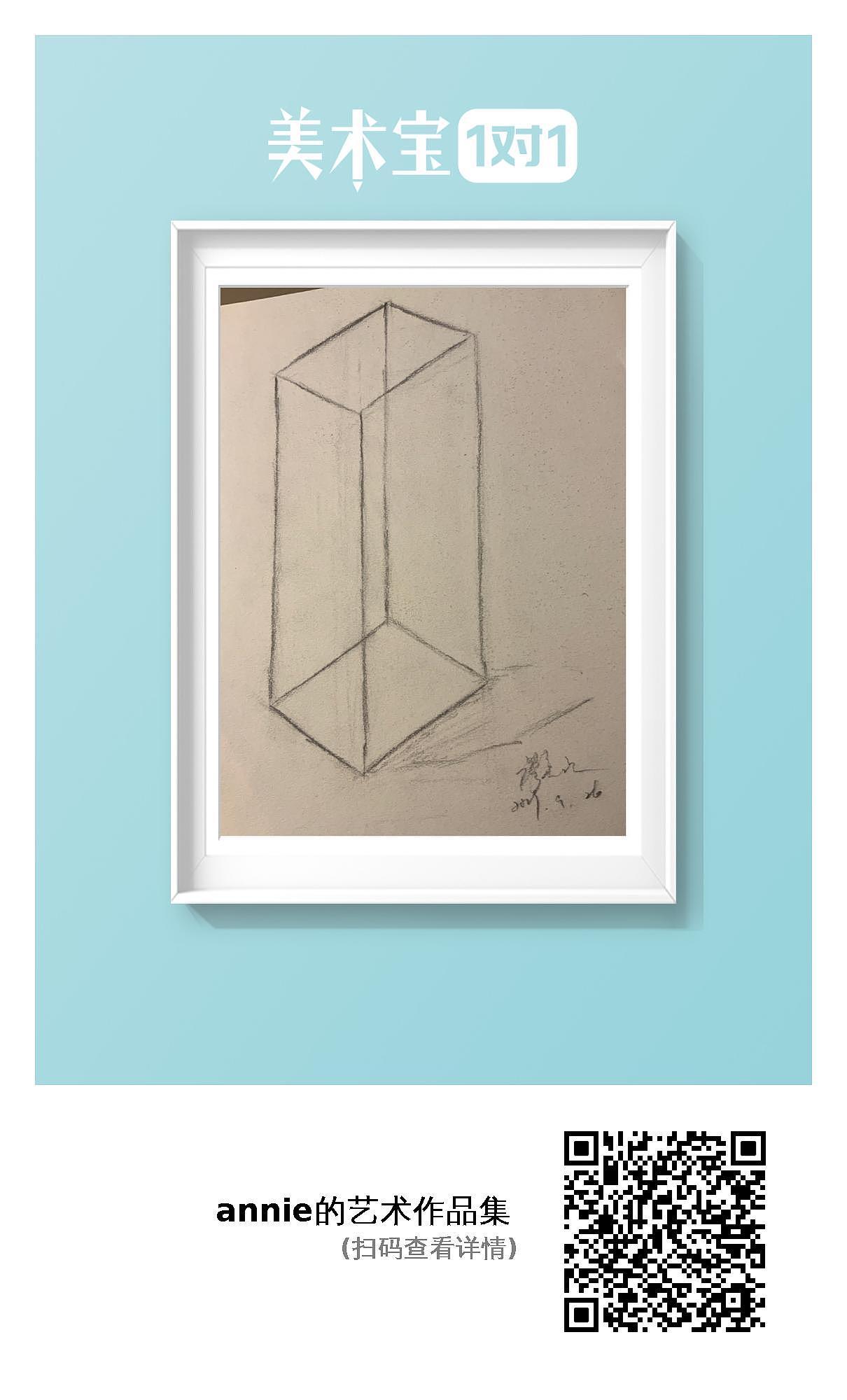 郭维超美术宝一对一明星老师最新学员绘画作品欣赏