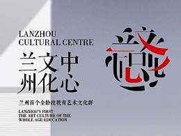 地产文化项目